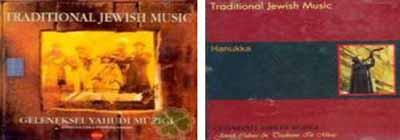 """""""Geleneksel Yahudi Halk Müzikleri / Traditional Jewish Music"""" – Kolektif"""