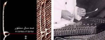 Pers Müziğine Khaterehangiz Motonave'nın 'Sad Sal Santour' adlı albümüyle yolculuk
