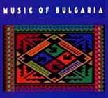 4 Albüm 62 Eserle Bulgar Halk Müziği (Bulgarian Folk Music)